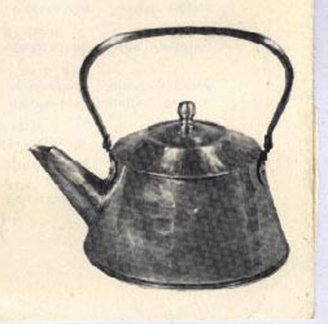 Vermont Copper Crafters - Teakettle 1940s